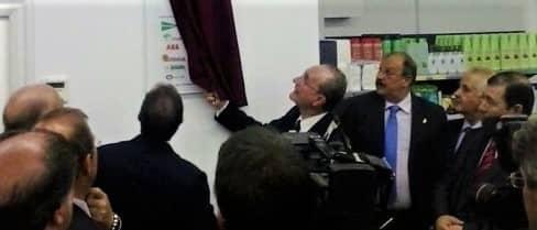 El 28 de octubre de 2013 tuvo lugar la inauguración de las actuales instalaciones del economato social de Corinto, sitas en la Alameda de Capuchinos, por el alcalde de la ciudad Francisco de la Torre.